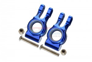 ALUMINUM REAR KNUCKLE ARM - 6PC SET - MAS022-B